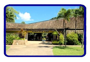 Waikiki Bike Rentals Honolulu Zoo destination and map